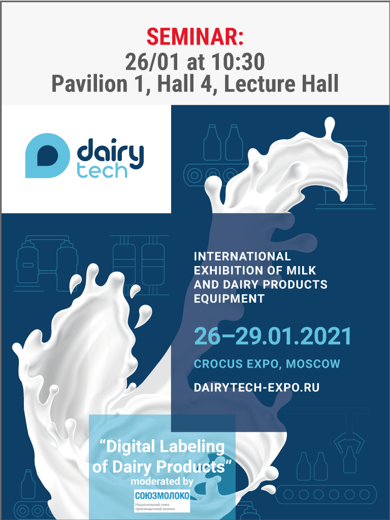 Dairy Tech 2021 Moscow